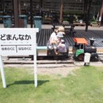 道の駅 どまんなかたぬまはミニSLや足湯も楽しめる複合型道の駅!【栃木】おすすめスポット