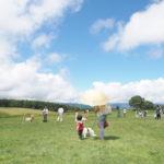 白樺高原 長門牧場はわんこも一緒に楽しめる高原牧場!【長野】おすすめスポット