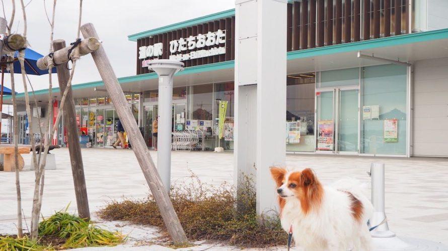 道の駅 ひたちおおたは2016年にオープンしたばかりの水戸黄門の郷!【茨城】おすすめスポット