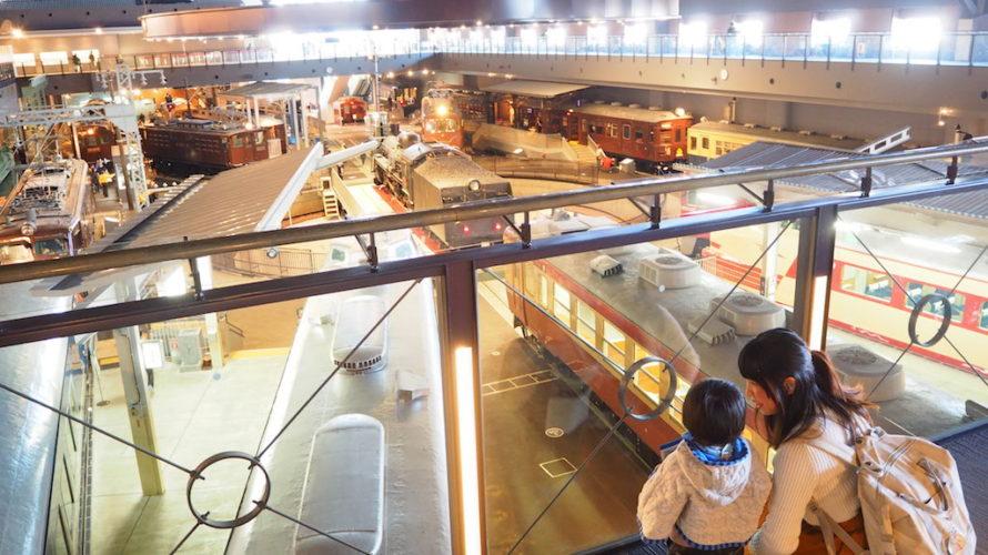鉄道博物館は見て遊んで学べる日本最大の鉄道テーマパーク!【埼玉】おすすめスポット