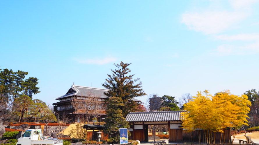 前橋公園の臨江閣は美しい日本庭園を持つ明治時代の貴賓館!【群馬】おすすめスポット