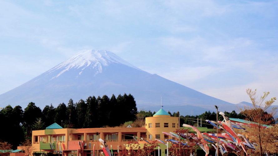 富士山こどもの国はエリアごとの自然を楽しめる総合テーマパーク!【静岡】おすすめスポット
