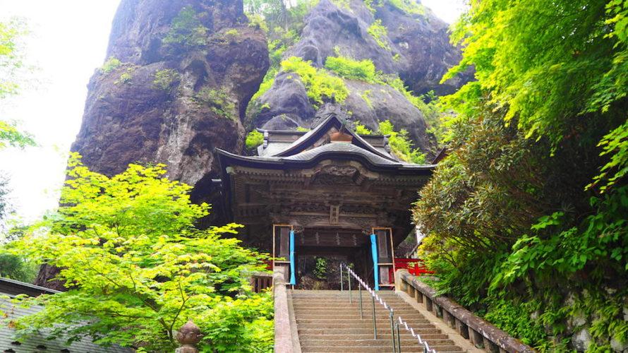 榛名神社は大自然からエネルギーをもらえる関東屈指のパワースポット!【群馬】おすすめスポット