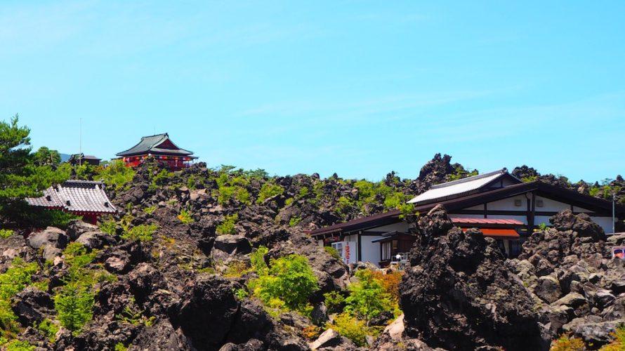鬼押出し園は浅間山の噴火による溶岩が生み出した奇勝!【群馬】おすすめスポット