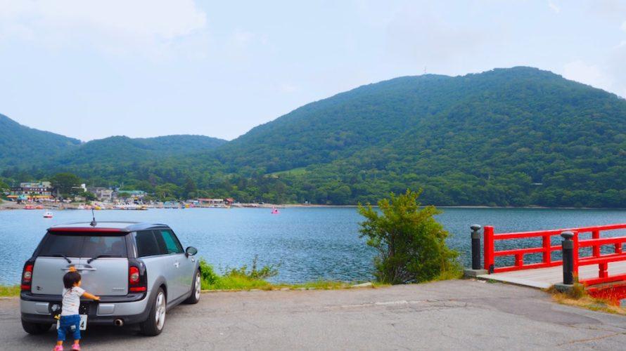赤城山の山頂は湖や神社がある夏も涼しい観光地!【群馬】おすすめスポット
