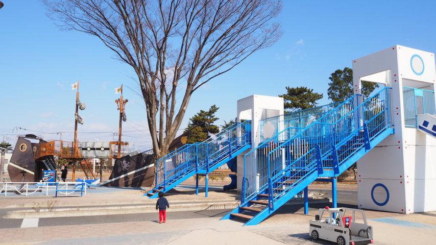 前橋こども公園はゴーカートもある群馬県内N o .1のおすすめ公園!【群馬】おすすめスポット