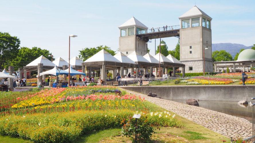 ぐんまフラワーパークは子どもも思いきり遊べる植物園テーマパーク!【群馬】おすすめスポット