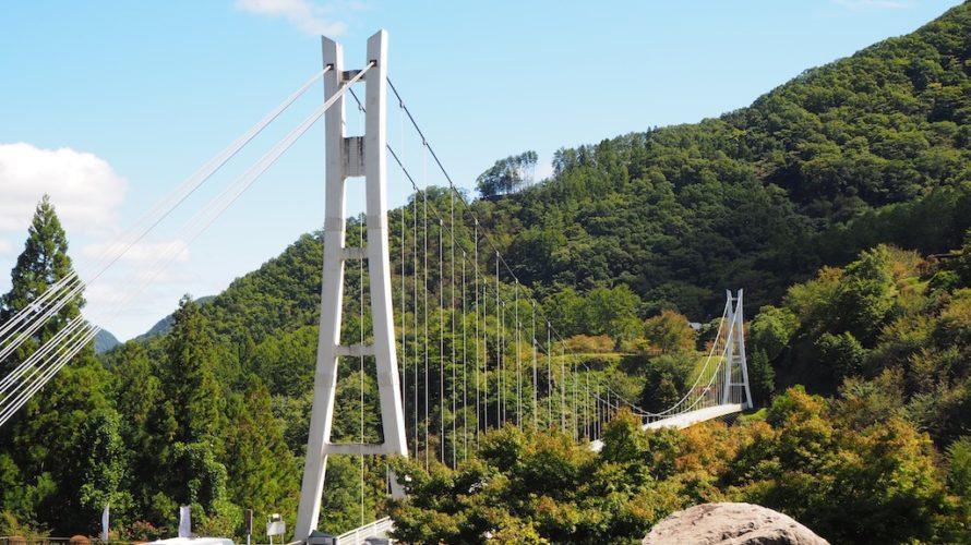 上野スカイブリッジで楽しめる長さ225m・高さ90mの空中散歩!【群馬】おすすめスポット