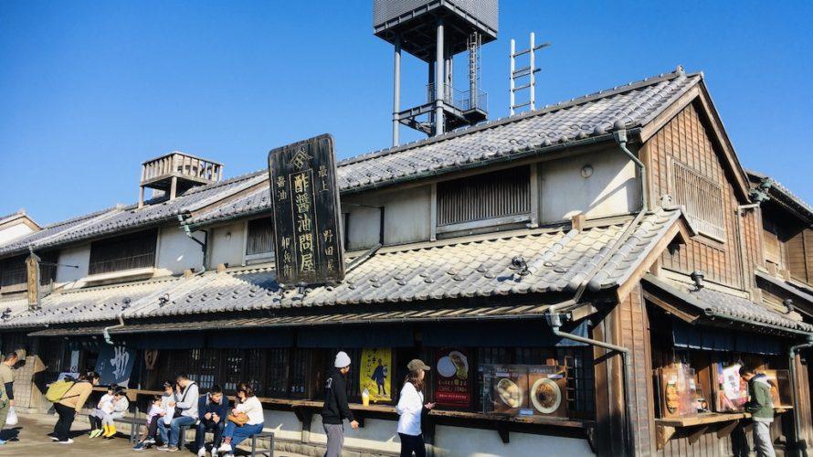 鬼平江戸処は江戸の雰囲気が楽しめるテーマ型パーキングエリア!【埼玉】おすすめスポット