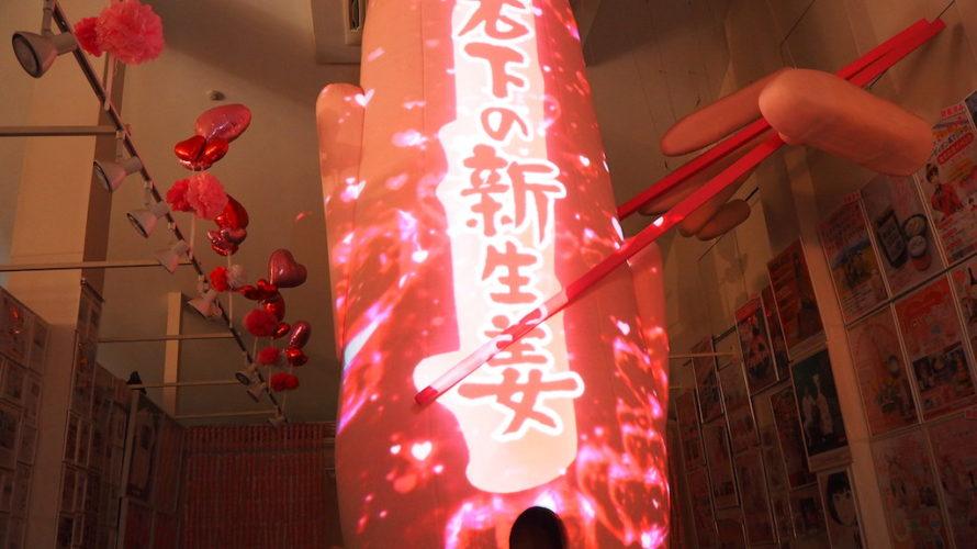 岩下の新生姜ミュージアムはB級を極めた豪華アトラクションが満載!【栃木】おすすめスポット