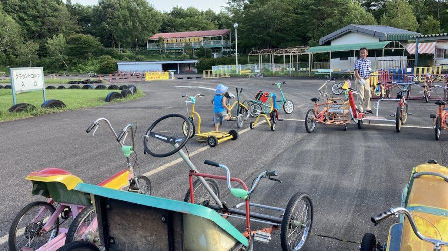 群馬サイクルスポーツセンターはおもしろ変テコ自転車のテーマパーク!【群馬】おすすめスポット