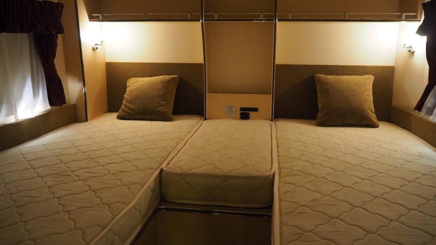 「キャンピングカーのベッドって寝心地どうなの?」キャンピングカー講座 第12回