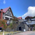 ホテルグリーンプラザ軽井沢は乳幼児連れでも安心なリゾートホテル!【群馬】おすすめスポット