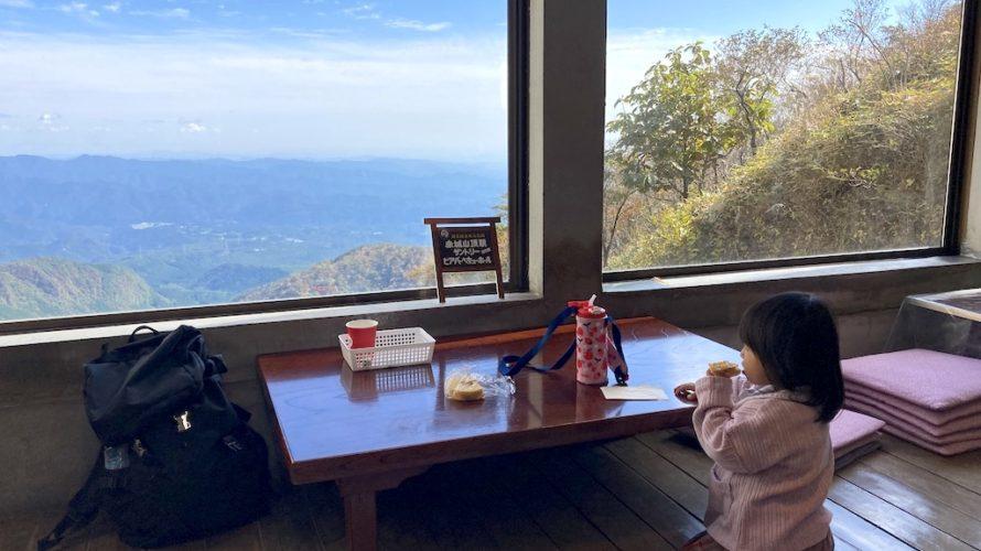 赤城山頂駅舎カフェは赤城山の絶景と珈琲が味わえる隠れ家的スポット!【群馬】おすすめスポット