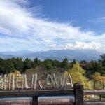 渋川総合公園は標高600mで景色が良いスポーツの秋にも最適な公園!【群馬】おすすめスポット