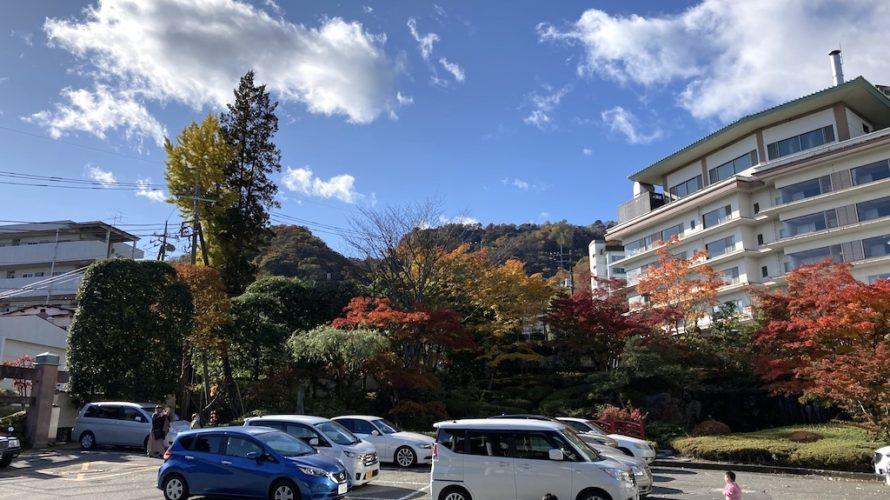 ホテル天坊は子連れから年配まで満足できる伊香保最大級の温泉旅館!【群馬】おすすめスポット