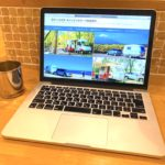 「ブログのアクセス数を増やす方法はどのぐらい効果があるか?」ブログ改造計画 第1回