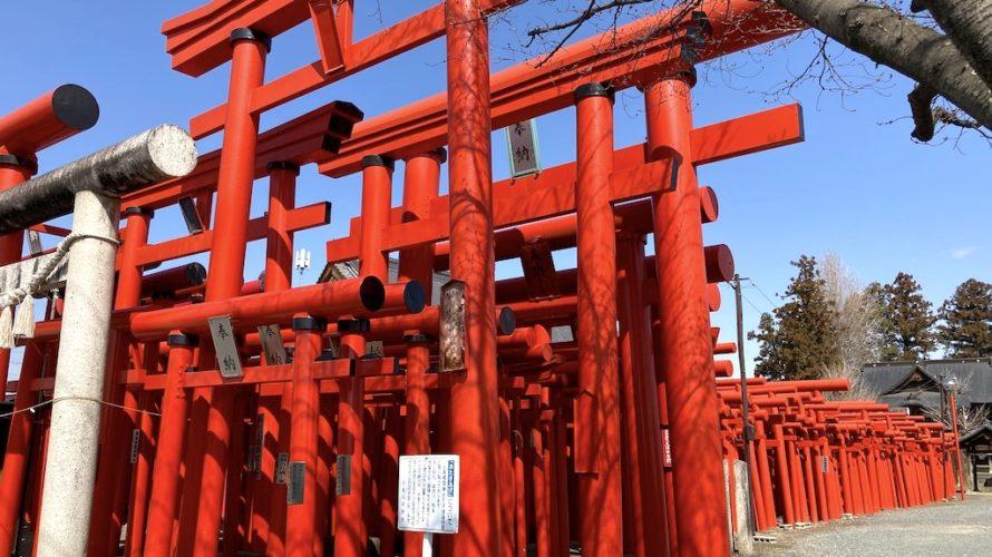 小泉稲荷神社は大量の鳥居と白狐が祀られた静かで心静まる神社【群馬】おすすめスポット